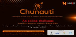 Participate in StartUp India Challenge